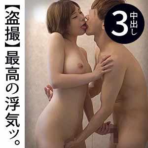 エロい身体した人妻の紀香さんが止まらない性欲を発散しまくりな激しいセックスを盗撮ww