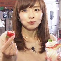 35歳に見えない可愛い伊藤綾子アナのキャプ画像